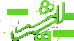 اثیر.com,لوگوی اثیر